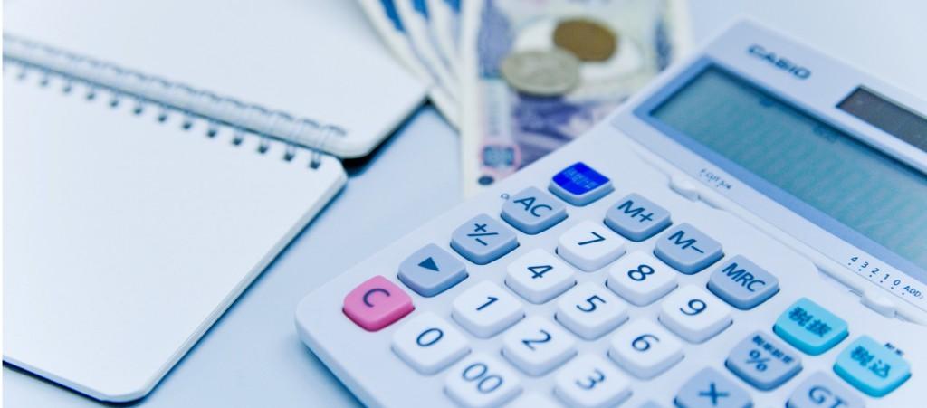 財務諸表分析 収益性